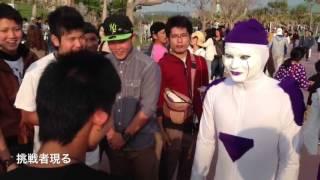 getlinkyoutube.com-【ハイサイ探偵団】コスプレしてみた【沖縄国際映画祭2013】