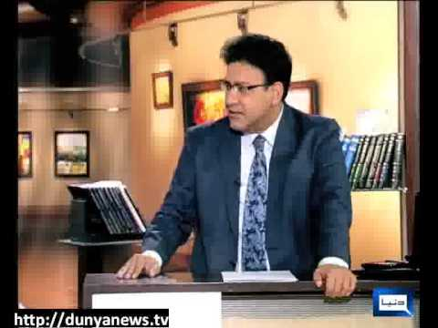 Dunya News- Best of Hasb-E-Haal- 20-01-2013