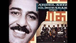 getlinkyoutube.com-Abdel Aziz El Mubarak - Ahla Eyyoun (Sudán)
