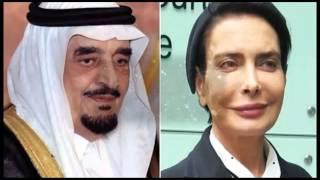 Así trató el Ex Rey de Arabia Saudita a su esposa arabé no musulmana