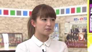 getlinkyoutube.com-「矢口inめちゃユル#19 ①情報ライブ めちゃユル屋 OP」ダイジェスト