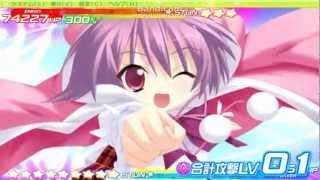 getlinkyoutube.com-クル☆くるSBX イレア&ルルシェ MAX783147ダメージ