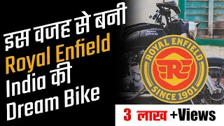 Success Story of Royal Enfield (बुलेट) in Hindi | Case Study