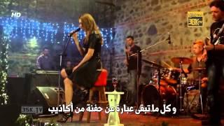 getlinkyoutube.com-Serenay Sarıkaya'nın Sesinden İsyan Şarkısı اغنية سيريناي ساريكايا من مسلسل مد وجزر