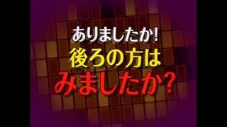 getlinkyoutube.com-結婚式オープニングムービー 爆笑間違いなし!?(笑)【 ISAMU & MIKI 】