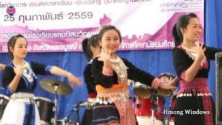 getlinkyoutube.com-Ntxhais Hmoob Dhia Yeeb Yam - สาวม้งเต้นรำ - Hmong Girls Dance
