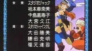 getlinkyoutube.com-ドラゴンクエスト 勇者アベル伝説 第1期ED(LvUP音付き)