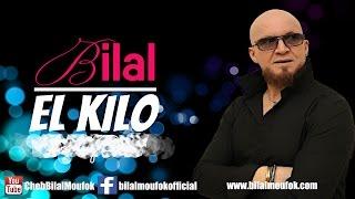 getlinkyoutube.com-Cheb Bilal - El Kilo (Official Video)