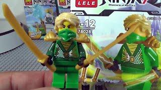 getlinkyoutube.com-lele 닌자고 로이드 가마돈 레고 짝퉁 부스터팩 미니피규어 LEGO knockoff Ninjago Roid