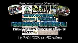 Passeio 50 Anos Chevrolet Opala em Campos-RJ