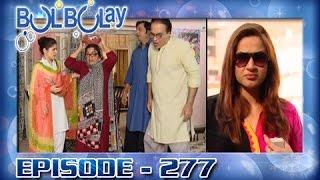 Bulbulay Ep 277 - ARY Digital Drama