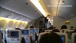 getlinkyoutube.com-【機内アナウンス・機内食】 ANA 9便 ニューヨーク/JFK⇒東京/成田 Boeing777-300ER