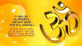 Guru Brahma Guru Vishnu - Guru Mantra with Lyrics - Powerful Mantra (Must Listen)