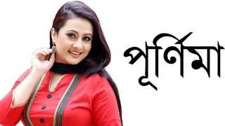 Purnima HD Hot Video Sence Bangladeshi Actress Dahllywood, Purnima hot sence,Bangla movie hot video,
