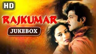 All Songs Of Rajkumar {HD} - Anil Kapoor - Madhuri Dixit - Laxmikant Pyarelal - Old Hindi Songs