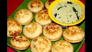 getlinkyoutube.com-Tikhat Appe   Spicy Appam, Paniyaram, Paddu   Savoury Appam Recipe   Fermented