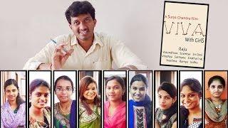 getlinkyoutube.com-VIVA with Girls | Telugu Comedy Short Film | By Surya Chandra