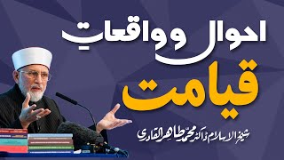 getlinkyoutube.com-Waqiaat o Ahwal e Qiyamat by Shaykh-ul-Islam Dr. Muhammad Tahir-ul-Qadri