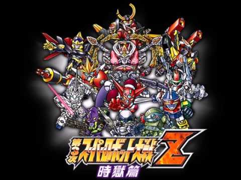 SRW Z3 Jigoku-hen OST - Aim For the Top! ~Fly High~