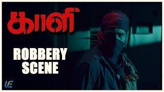 Kaali - Robbery Scene | Vijay Antony | Kiruthiga Udhayanidhi width=