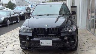 getlinkyoutube.com-BMW X5 35d ブルーパフォーマンス 中古車試乗インプレッション