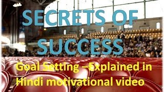 getlinkyoutube.com-Secrets of Success in Hindi - Goal Setting -Motivational Video-8