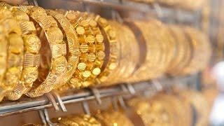 getlinkyoutube.com-هام وعاجل قبل أن تشتري الذهب من الصائغ...