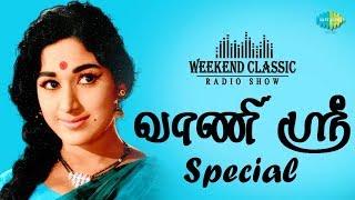 Vani Sri - Radio Show | Weekend Classics | வாணி ஸ்ரீ | RJ Mana | Tamil | HD Quality Songs