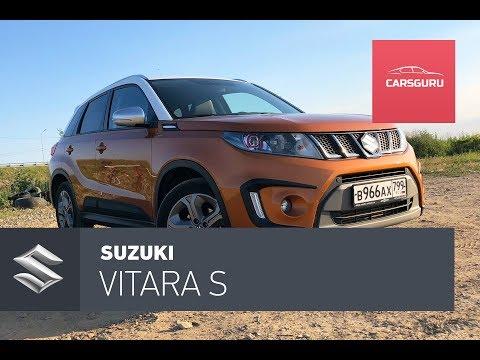 Suzuki Vitara S. Все остальные - овощи.