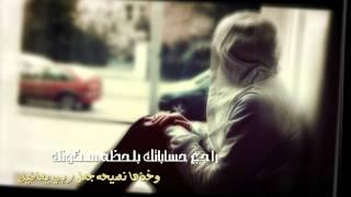 getlinkyoutube.com-تفهمك ناس وناس مايفهمونك للمنشد عدنان المحمدي(جودي^_^)