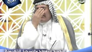سعد محمد الحسن قصة حاجة بربع