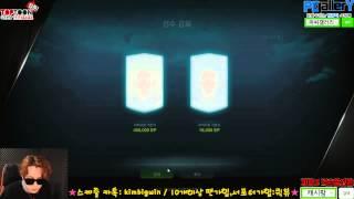 getlinkyoutube.com-피파3 빅윈★14라카제트 금카도전 - 그의 인생강화