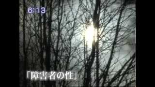 getlinkyoutube.com-障害者専用風俗
