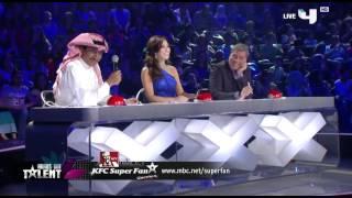 getlinkyoutube.com-#ArabsGotTalent - S2 - Ep10 - KFC Super Fan