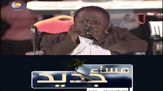 getlinkyoutube.com-الاحتفال باليوم الوطني للمعاقين - مساء جديد - قناة النيل الازرق