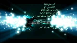 getlinkyoutube.com-شيلة - ياناس مدري وش الحيلة - مسرعة