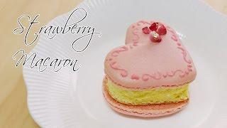 [몽브셰] '꿈빛파티시엘' 사랑에 빠진 하트 (strawberry macaron)