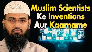 Muslim Scientist Ke Inventions Aur Karname By Adv. Faiz Syed
