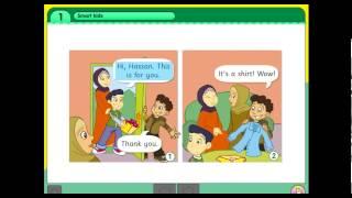 getlinkyoutube.com-لغة إنجليزية رابع ف 2 الدرس 1
