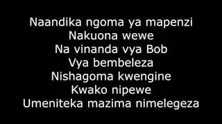 Jux - Wivu ( Lyrics )