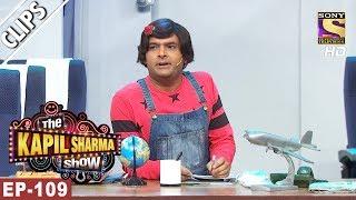 Chappu Sharma's Hilarious Flight Service - The Kapil Sharma Show - 27th May, 2017