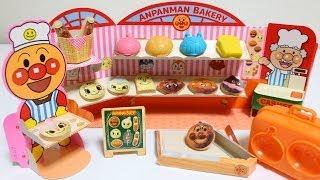 getlinkyoutube.com-Anpanman Clay Bakery ~ アンパンマン パンやさん ねんどであそぼう!