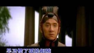 "getlinkyoutube.com-Jackie Chan & Kim Hee Seon - The Myth Theme Song ""Endless Love"""