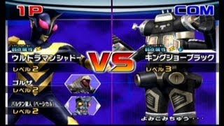 getlinkyoutube.com-大怪獣バトル ウルトラコロシアム - vs 宇宙ロボット キングジョーブラック