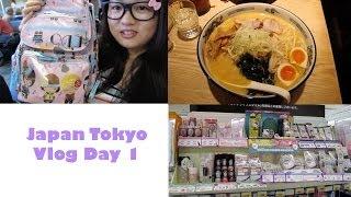 getlinkyoutube.com-Japan Tokyo Day1 - We're in TOKYO!