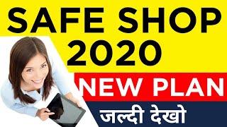SAFE SHOP : NEW PLAN 2018 | SAFE SHOP INDIA