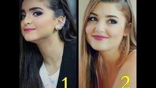 انا بلياك - حلا الترك (النسخه الأصلية)2016 حصريا