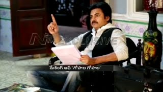 Gopala Gopala Movie Making Video