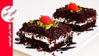 getlinkyoutube.com-كيك الشوكولاته روعة في المذاق حلويات سهلة وسريعة التحضير تذوب في الفم مثل القطن كيكة الشوكولاتة