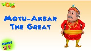 Motu Akbar The Great - Motu Patlu in Hindi - 3D Animation Cartoon for Kids -As on Nickelodeon